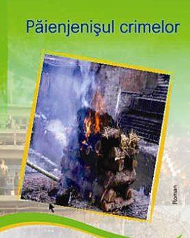 Publish your work with LUMEN CATRINA Paienjenisul