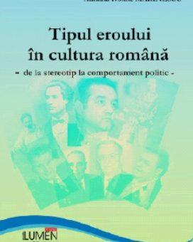 Publish your work with LUMEN 65 Marinescu
