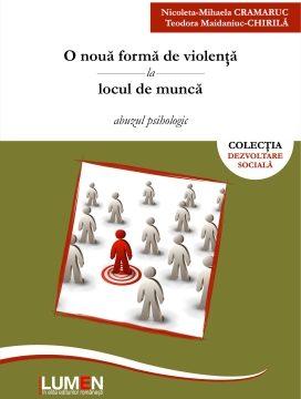 Publish your work with LUMEN 16 Cramaruc