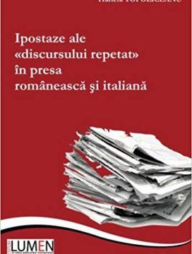 Publish your work with LUMEN TOPOLICEANU Ipostaze